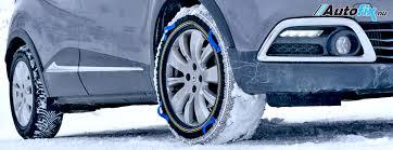 Michelin SOS Grip Snesokker